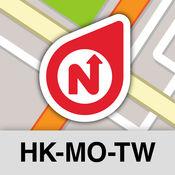 NLife 香港, 澳門, 台灣 - 离线GPS导航和地图