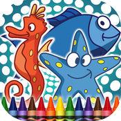 图画书的海洋动物