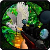 丛林鸟猎人3D - 免费射击游戏