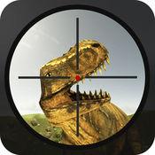 丛林狩猎恐龙3D:恐龙狙击手射击