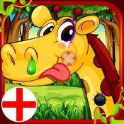 丛林医生 - 治疗受伤的野生动物,野生动物园,并做了切除手术