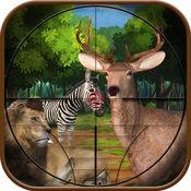 丛林狩猎 3d 狙击手