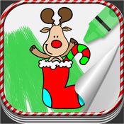 圣诞着色游戏为孩子