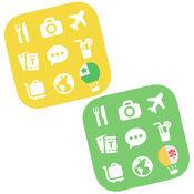 解锁拉丁语和世界语语言500张学习咭和片语(旅游) 5.7.1