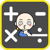 速算24 - 快速提升数学口算心算能力