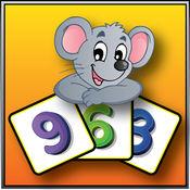 数学计数数字为孩子