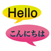 Eikibo | 英語でチャットキーボード 1