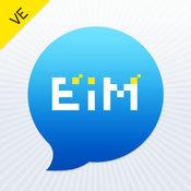 EIM美好家管理系统 1.1.1