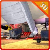 货机卡车运输 - 货车驾驶和飞行的飞机模拟器游戏 1
