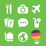 LETS旅游德国柏林会话指南-德语短句攻略