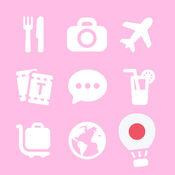 LETS旅游日本东京会话指南-日语短句攻略