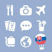 LETS旅游斯洛伐克会话指南-斯洛伐克语短句攻略