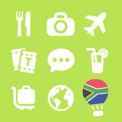 LETS旅游南非开普敦会话指南-南非语短句攻略
