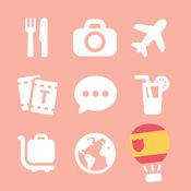 LETS旅游西班牙马德里会话指南-西班牙语短句攻略 5.6.0