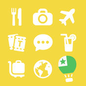 LETS旅游世界国际语言会话指南-世界语短句攻略 5.7.1