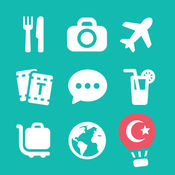 LETS旅游土耳其伊斯坦堡会话指南-土耳其语短句攻略