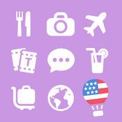 LETS旅游美国纽约会话指南-美式英语短句攻略 1.0.0