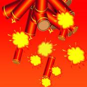 电子鞭炮 1.1
