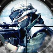 丛林狙击手狩猎 - 射击杀害比赛 1