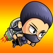 少年忍者冒險 1
