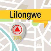 利隆圭 离线地图导航和指南 1