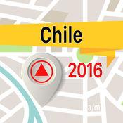 智利 离线地图导航和指南