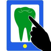 Pretest歯学 1.3