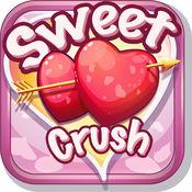 糖果甜心 - Candy Sweet Hearts
