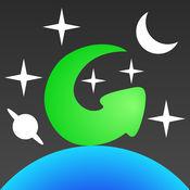 GoSkyWatch 星象仪 – 天文星体指南 9
