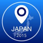 日本离线地图+城市指南导航,景点和运输 2.5