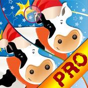 圣诞动物找不同:搜索查找! PRO 2