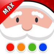 填色本 - 聖誕老人 MAX