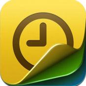 每日提醒 - 时间管理,事项任务提示 1.7