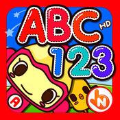 ABC 123 阅读 写...