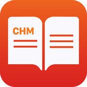CHM阅读器 – 专...