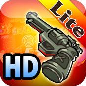 Carnival Bullseye HD Lite(嘉年华射击HD Lite) 1