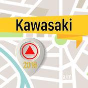 川崎市 离线地图导航和指南