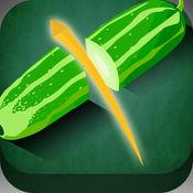 砍蔬菜 - 真棒锯片切割街机游戏