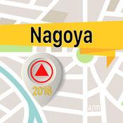 名古屋市 离线地图导航和指南