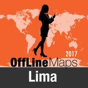 利馬 离线地图和旅行指南