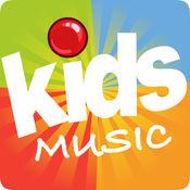 Max FM - 英文儿童音乐电台