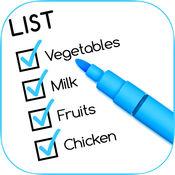 智能列表 - 任务提醒 1