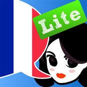 Lingopal 法语 LITE - 会话短语集 1.9.4
