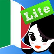 Lingopal 意大利语 LITE - 会话短语集
