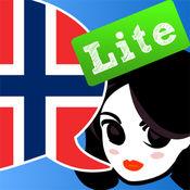 Lingopal 挪威语 LITE - 会话短语集 1.9.4