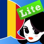 Lingopal 罗马尼亚语 LITE - 会话短语集