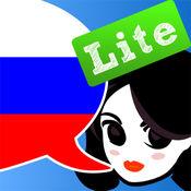 Lingopal 俄语 LITE - 会话短语集 1.9.4