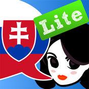 Lingopal 斯洛伐克语 LITE - 会话短语集