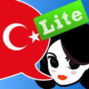 Lingopal 土耳其语 LITE - 会话短语集 1.9.4