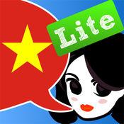 Lingopal 越南语 LITE - 会话短语集